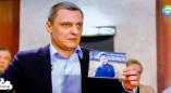 Кощунство над фотографией Максима Мархалюка: российское ТВ использовало её в программе «Час суда»