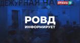 РОВД информирует: сводка Пружанского района за прошедшую неделю