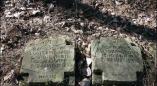 11 лістапада 2018 г. - 100 год сканчэння Першай Сусветнай. Пружаншчына пад кайзэраўскай акупацыяй.