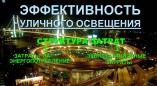 ЕС выделит 10млн.евро на программы энергоэффективности - заявки ждут от исполкомов городов Брестчины