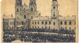 Кто и зачем воевал сто лет назад, что происходило в Беларуси. Вопросы и ответы о Первой мировой