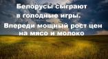 Пружанский район собрал на 42% зерна меньше, чем в прошлом году. Это антирикорд Брестской области!
