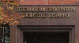 Прокуратура считает недостаточной поддержку спорта для детей-инвалидов в Брестской области
