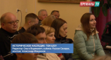 У Пружанскім Палацыку абмеркавалі лёс гістарычнай спадчыны Пружаншчыны(відэа)