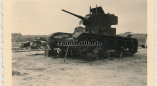 Историческое фото: танк Т-26 образца 1933 года из 30-й танковой дивизии, оставленный в д.Слобудка