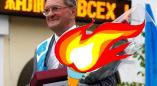 Огонь Европейских игр-в Бресте, Барановичах, Пинске, Микашевичах, Коссово, Каменце, а в Пружанах-нет