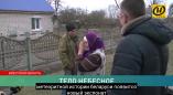 Видео: Космическая лихорадка в Пружанском районе: все ищут чёрный метеорит!
