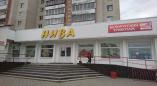 """В Пружанах собираются закрыть магазин """"Нива""""?"""