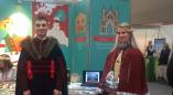 Ружанский дворец принял участие в IV Международном форуме-выставке деловых контактов «БРЕСТ 2019»