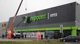 Несколько гипермаркетов «Евроопт» выставлены на продажу