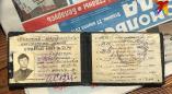 Валютчик 70-80-х: На очередных каникулах в родных Пружанах прикупил у знакомого моряка 20 долларов…
