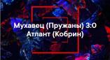 "Новый футбольный сезон ""Мухавец"" из Пружан начал разгромом кобринчан"