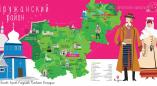 Брестский художник создал туристические карты районов с национальным колоритом. Есть и Пружанский