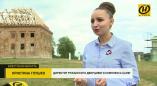 Подготовка к Дожинкам: на Ружанский дворец XVII века едут смотреть со всего мира