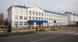 У властей есть претензии к гимназии города Пружаны.