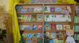 Выстава «Я — беларус маленькі» да Дня беларускага пісьменства ў раённай дзіцячай бібліятэцы