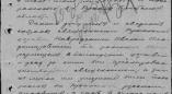 В Ружанах найдена могила погибшего в 1941 г. солдата из-под Москвы, но от него отказался внук