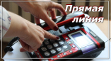 14 сентября состоится «прямая телефонная линия» с председателем Пружанского райисполкома