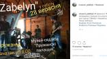 """28 верасня ў 18.00 запрашаем у палацык на сустрэчу з рок-гуртом """"IZabelyn"""". Уаход свабодны"""