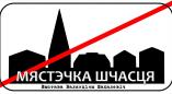 27 верасня ў 18:00 - адкрыццё выставы Валянціны Шахалевіч у Пружанскім палацыку