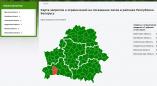 С 28 сентября 2019 г. отменяется запрет на посещение лесов в Пружанском районе