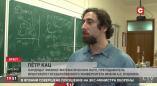 Физики рассчитывают, действительно ли шарик мог донести письмо из Германии в Ружаны(видео)