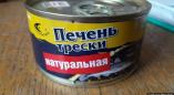 Будзьце асцярожны! У Беларусі прадавалі расейскія рыбныя кансэрвы з глістамі