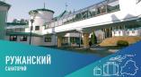 Брестская область представит коллективную экспозицию на международной туристической выставке в Литве