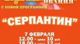 7 февраля - цирк в Пружанском Дворце Культуры