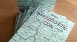 15 марта 2020 года в 12.30 в Пружанской библиотеке  - презентация  книги «1060 дней в тылу врага»