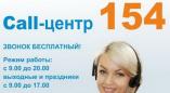 """""""Белпочта"""" организует выплаты пенсий(пособий) почтальоном на дому, стоит только позвонить на 154"""
