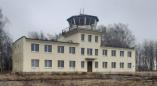 Завтра попытаются продать здание командного пункта вертолетной базы в Новых Засимовичах(184 000 руб)