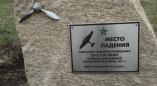 Вчера на месте падения советского самолёта-разведчика в Пружанском районе установлен памятный знак