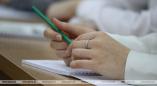 ЦТ перанеслі на канец чэрвеня, графік выпускных экзаменаў у школах таксама можа быць зменены