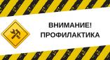 Аквапарк и бассейн в Пружанах продлили закрытие для проведения профилактики до 30.06.2020