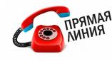 В субботу 3 октября 2020 г. - «прямая телефонная линия» с зампредом Пружанского райисполкома