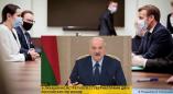Тихановская встретилась с главами Франции и Германии, Лукашенко-с губернаторами Российских областей