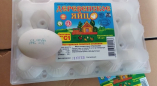 Оранчицкая птицефабрика(Пружанский район) пишет на скорлупе яиц «МЧС 101», таких яиц 10 720 штук