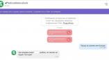 А вам уже звонили в Viber с номер с эмблемой Беларусбанка? Жительница Пружан так лишилась 17 000 руб