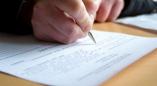 Житель Пружанского района получил Br1450 штрафа за ложный донос о хищении с карточки