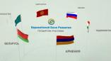 Евразийский банк Р прочит соседям восстановительный рост, Беларуси — рост цен и давление на рубль
