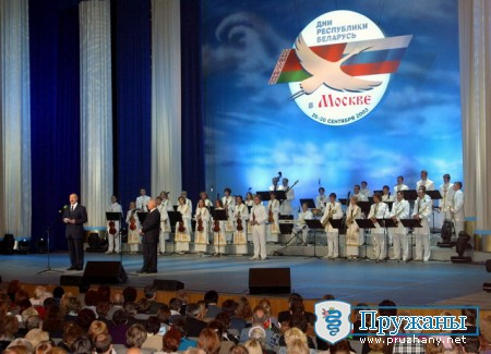 Концерт: Президентский оркестр