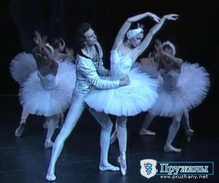 "Балет :  ""Лебединое  озеро"""