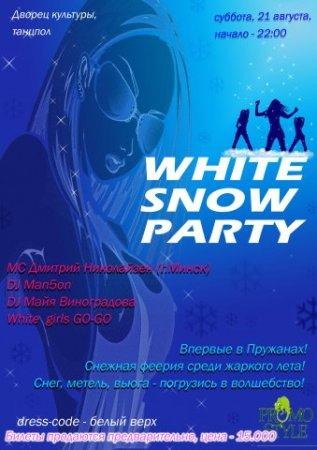 Snow White Party!