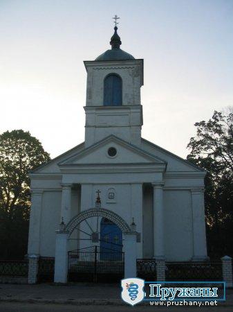 Городечненская битва 1812 года