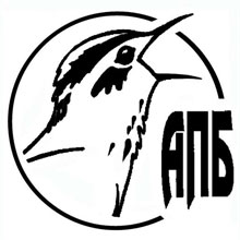 Палявы семінар-летнік ГА «Ахова птушак Бацькаўшчыны» праводзіць у вёсцы Залессе